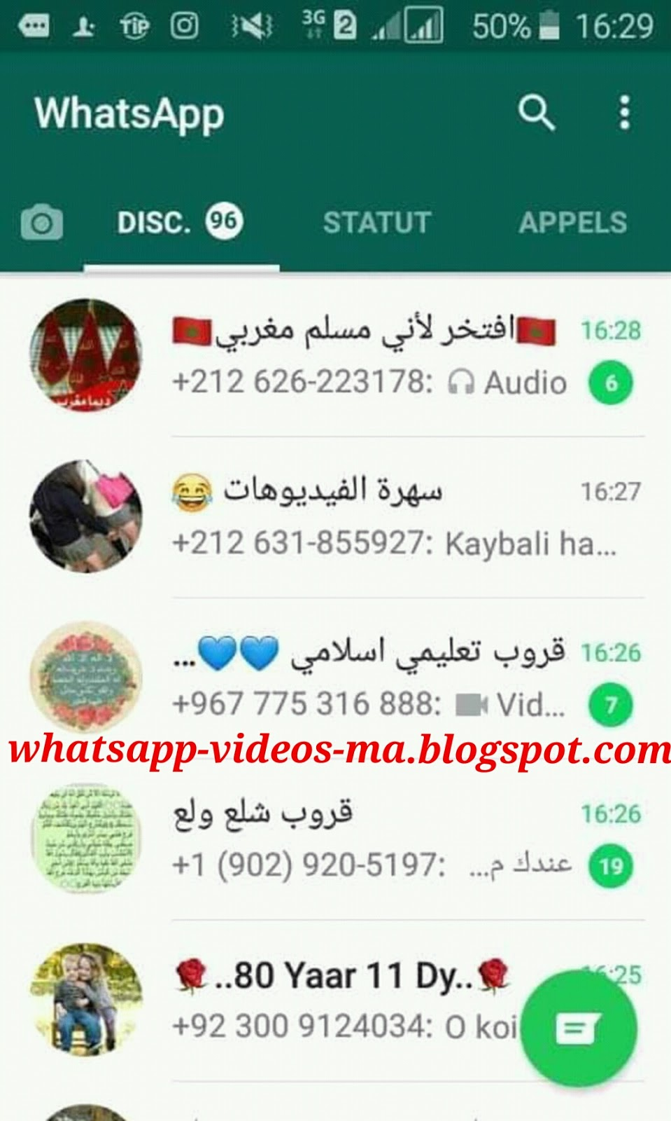 New Group Whatsapp Maroc Link 2018 - whatsapp videos | whatsapp groups