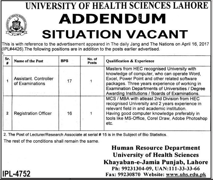 Officer jobs in University Of Health Sciences Lahore 25 April 2017