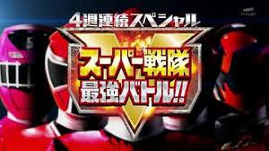 Super Sentai Saikyou Battle Tập 1 Vietsub (2019)