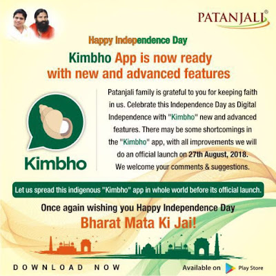 Kimbho App launching announcement by Patanjali communications