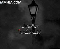 sad poetry pics in urdu sad poetry pics 2018 sad poetry pics download sad poetry pics boys sad poetry pics in urdu 2018 sad poetry pics hd sad poetry pics about friends broken heart sad poetry pics birthday sad poetry pics best sad poetry pics bewafa sad poetry pics beautiful sad poetry pics bewafai sad poetry pics urdu sad poetry pics download whatsapp dp sad poetry pics deep sad poetry pics sad poetry death pics sad eyes poetry pics sad pics for poetry fb sad poetry pics heart touching sad poetry pics sad life poetry pics new sad poetry pics