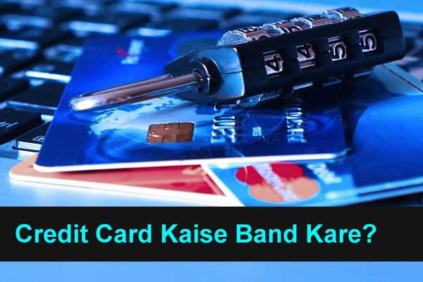 credit card kaise band kare