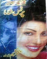 Ebook Pdf Download Prince Shama Imran Series by Mazhar Kaleem