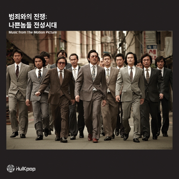 Various Artists – Nameless Gangster OST