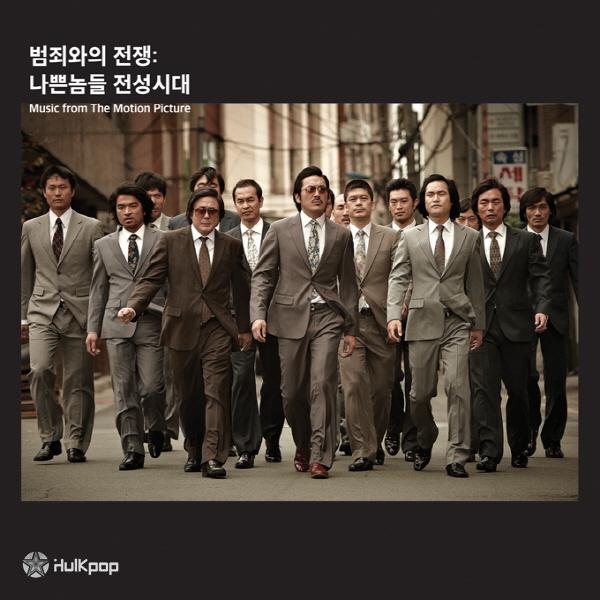 Various Artists – Nameless Gangster OST
