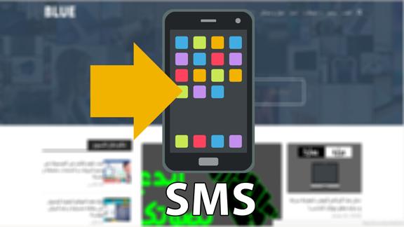 تعرف على هذا التطبيق الذي يمكنك من التحكم بأي هاتف عبر رسائل sms!