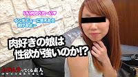 muramura 052115_232