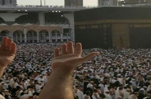 Shalawat Agar Bisa Naik Haji