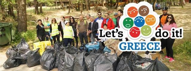 Ποδηλατοβόλτα και καθαρισμός στο Πλατανόδασος Let's do it Greece