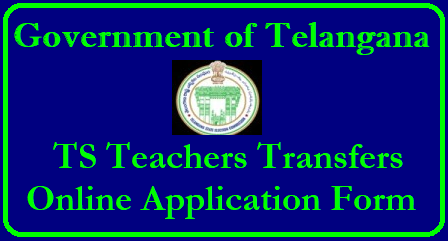 TS Telangana Teachers Transfers 2018 Online Application Form Submission @cdse.telangana.gov.in TS Telangana Teachers Transfers 2018 Online Application Form Submission @cdse.telangana.gov.in | TS Teachers Transfers 2018 Online Application Form for Transfers Counselling in Telangana | Download TS Telangana Teachers Transfers 2018 Application Form for Transfers Counselling | TS Teachers 2018 Online Application Form | Telangana Teachers Transfers 2018 online application form | Downlaod TS Teachers Transfers Counselling application form | Application Form for Transfers Counselling | Application Form pdf File | How to fill the application form | Headmaster Gr II Gazetted, PGHMs, SAs, LFL HMs, SGTs Transfers Online Application Form | How To Apply Step By Step Process To Exercise Web Options | TS Teachers Transfers 2018 Online Application Form Apply Online for Telangana Teachers Transfers 2018 CDSE Telangana Submit Application Form Upload Online Application Form for Telangana State Teachers Transfers 2018 as per the Schedule in Prescribed Online Format | Step By Step Process To Exercise Web Options Guidelines Teachers Transfers| TELANGANA TS Teachers Online Transfers 2018 | Telangana TS Teachers Online Transfers 2018 , Step By Step Process available in cdse.telangana.gov.in | Telangana TS Teachers Online Transfers 2018 , Step By Step Process to exercise web options | Telangana TS Teachers Online Transfers 2018 , Step By Step Process to exercise web options guidelines TS Telangana Teachers Transfers 2018 Online Application Form/2018/05/ts-telangana-teachers-transfers-2018-submit-online-application-form-cdse.telangana.gov.in-download.html