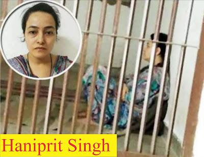 अब हनीप्रित को मिली राहत और गुरमीत राम रहीम को मिली आफत: Latest Indians News