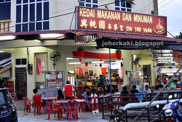 Sin-Tao-Yuan-Grill-Fish-Pekan-Nanas-Johor-兴桃源铁板烧鱼