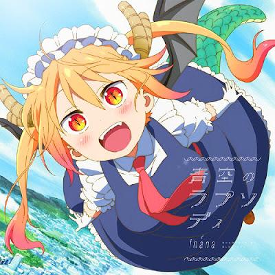 تحميل ومشاهدة جميع حلقات انمي Kobayashi-san Chi no Maid Dragon مترجم عدة روابط