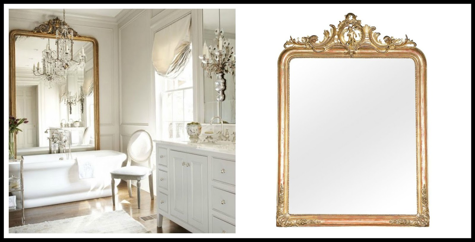 Lolo's French Bloguette: DOUBLE VISION: Louis Philippe Mirror
