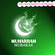Happy New Year - Muharram Mubarak 1433