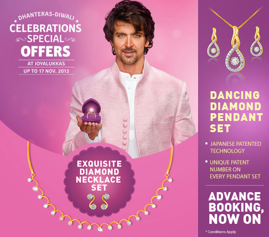 Joyalukkas Diwali Offer 2013