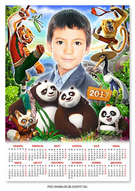 макет школьного календаря