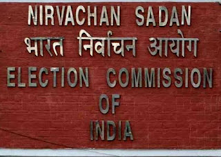 Election Commission launches Voter Verification and Information Programme (VVIP)