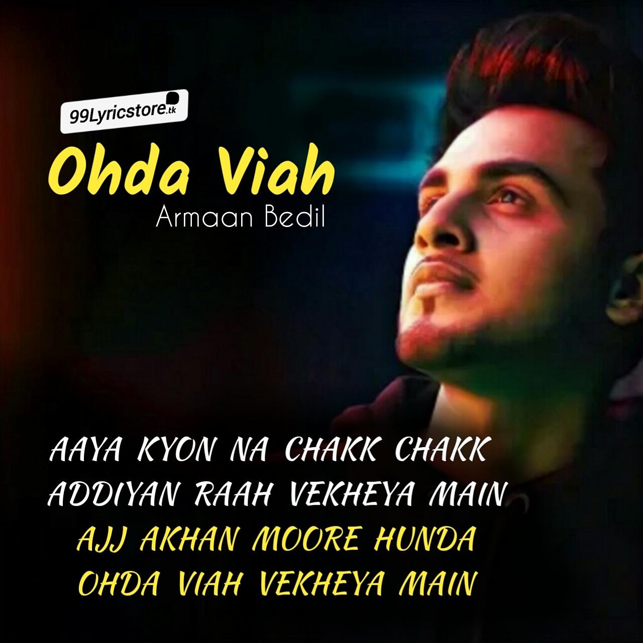 Ohda Viah punjabi song lyrics sung armaan bedil