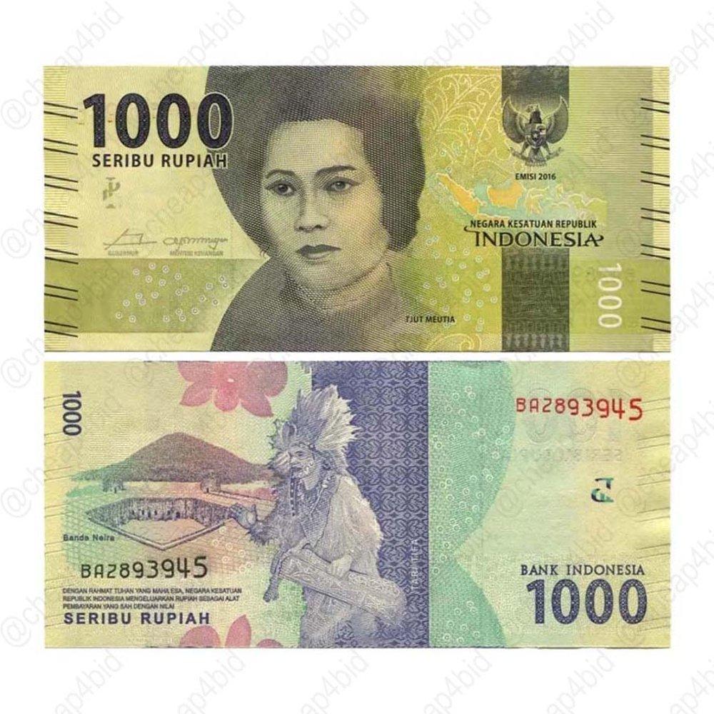 Uang Rp 1000 Tahun 2016 - Sekarang (2019)