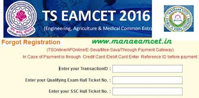 ts eamcet forgot registration number