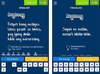 Answers for Level 151 to 180 - uLOL Game App Tagalog Trivia and Logic