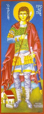 Ο Άγιος Προκόπιος ο Μεγαλομάρτυρας και το στρουμφάκι Προκόπης (8 Ιουλίου+βίντεο)