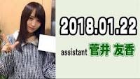 レコメン! 月曜日 180122(菅井友香)