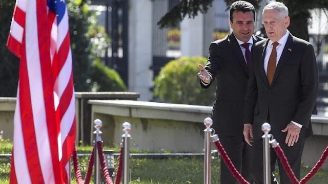 """Ξαφνικά τα Σκόπια έγιναν ο """"ομφαλός της γης"""""""