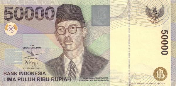 50 ribu rupiah 1998 depan
