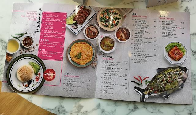 Go-Ang Pratunam Chicken Rice Menu
