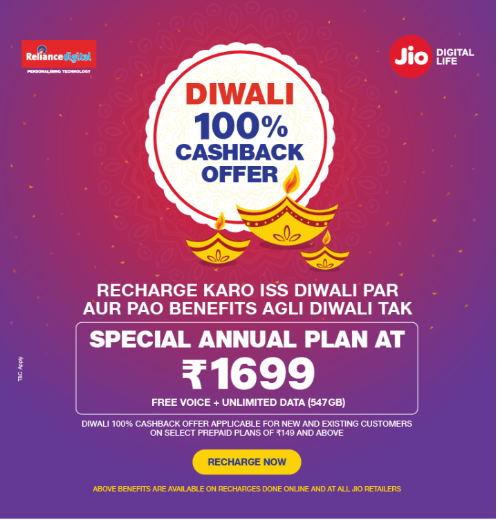 Steps: How To Get Jio 100% Off Cashback Recharge Coupon