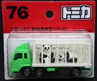 Tomica - 76 吸塑包裝