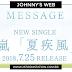 JWEB - MENSAGENS DE NATSUHAYATE