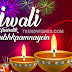Happy Diwali Images,Wishes,Quotes