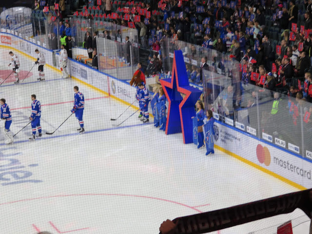 St. Petersburg SKA take the ice (ice hockey)