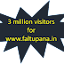 """Faltupana.In""-Leading Marathi Info-Entertainment site crossed 3 million mark"