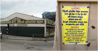 Dehiwala William Grinding Mills   winds up after 7 years!