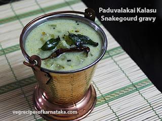 Paduvalakai kalasu recipe in Kannada