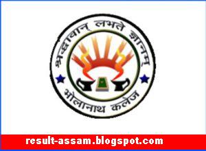 B.N.College, Dhubri Recruitment 2019 : Librarian, B.N.College, Dhubri Recruitment 2019 : Librarian,B.N.College Recruitment 2019, Assam Career, gov job
