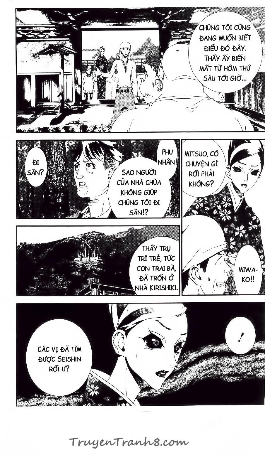 Shiki chapter 39 trang 42