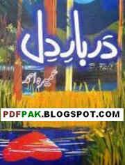 Darbar-e-Dil Pdf