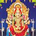 திருச்சி சமயபுரம் மாரியம்மன் கோவில் தேரோட்டம்