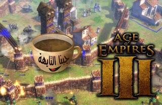 تنزيل العاب اكشن للكمبيوتر مجانا-تحميل لعبة Age of Empires III