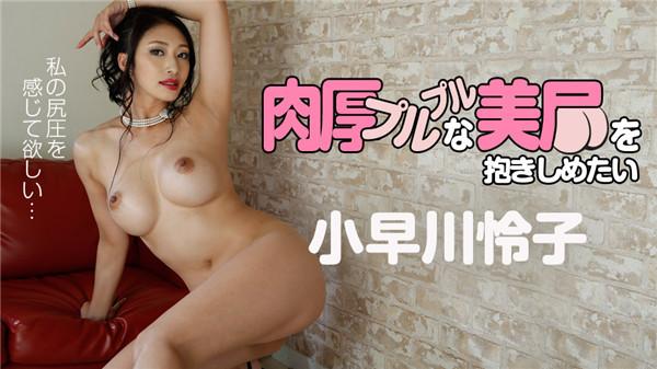 Caribbeancom-102318-778 - Reiko Kobayakawa