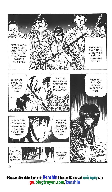 Rurouni Kenshin chap 31 trang 20