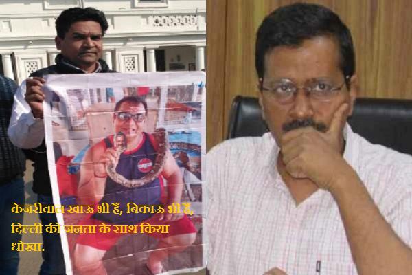 दिल्ली के मुख्यमंत्री को खाऊ भी हैं और बिकाऊ भी हैं कहने पर कपिल मिश्रा को विधानसभा से किया मार्शल आउट