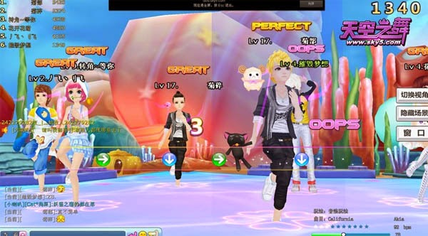 Chơi game 2U lậu private trung quốc free vé - Cộng Đồng Tập Chơi Game:  Online, Offline, Hack, Lậu, Private