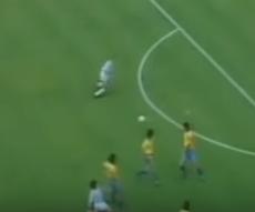 هدف كانيجيا فى البرازيل مونديال إيطاليا 1990