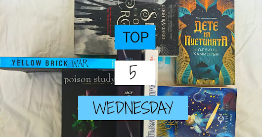 Top 5 Wednesday: I didn't like it, but gladly will talk about it